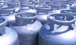 Dupla rouba Depósito de Gás