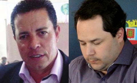 Caso do Fórum de Atibaia: Justiça afasta dois prefeitos da região
