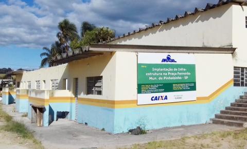 """Praça de eventos do """"Ferreirão"""" está em construção"""
